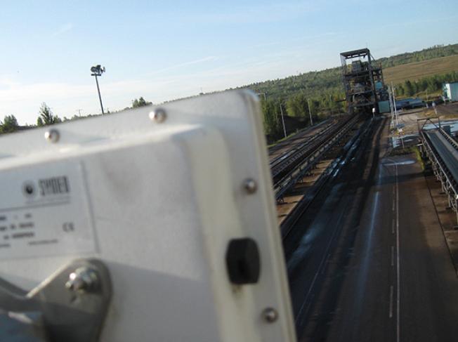 Дальние радиолокационные измерения до 1 км